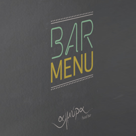 ALMYRA BAR