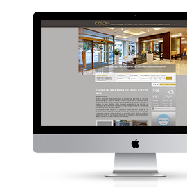 Kydon Hotel Website